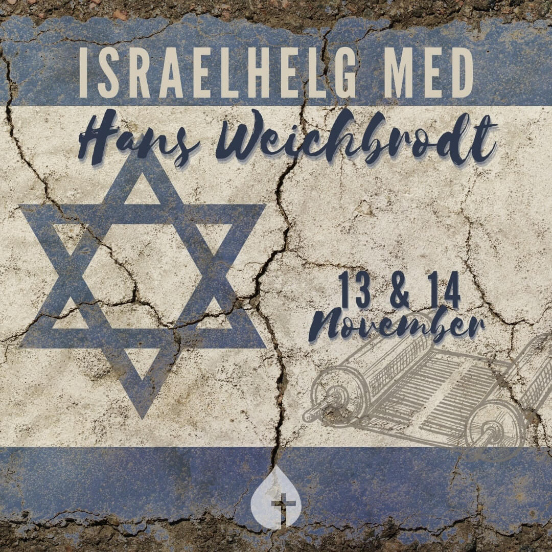 Israelhelg